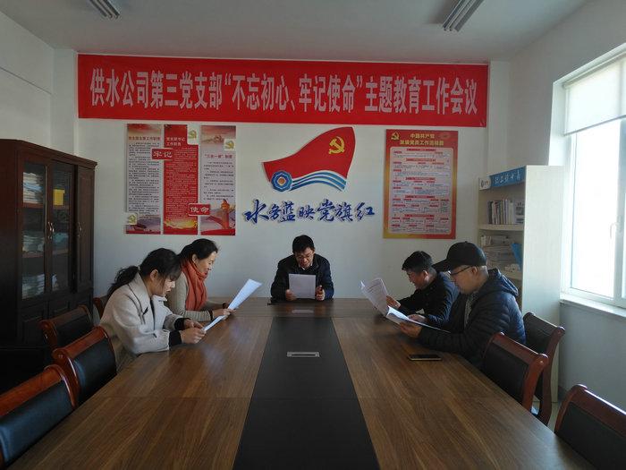 第二党小组宪法知识学习照片_副本.jpg
